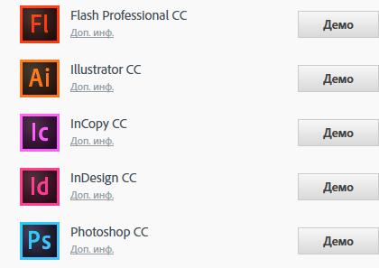 скачать продукты Adobe торрент скачать - фото 8