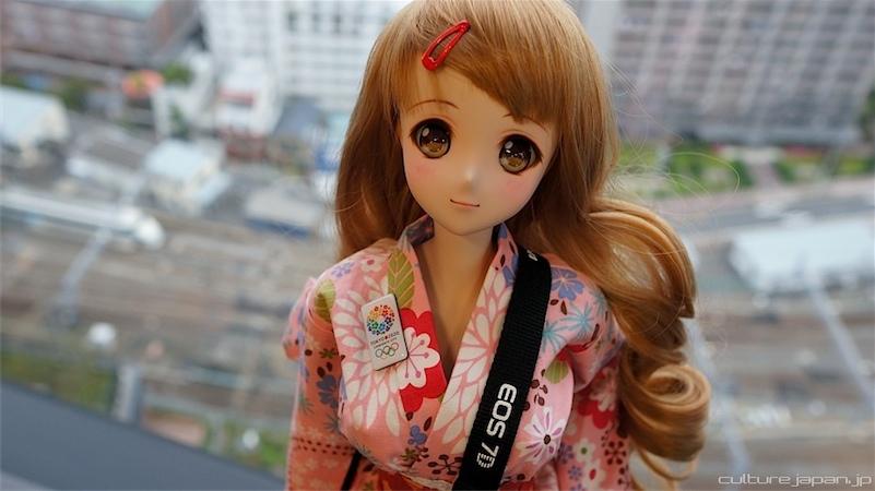 Mirai Suenaga Smart Doll