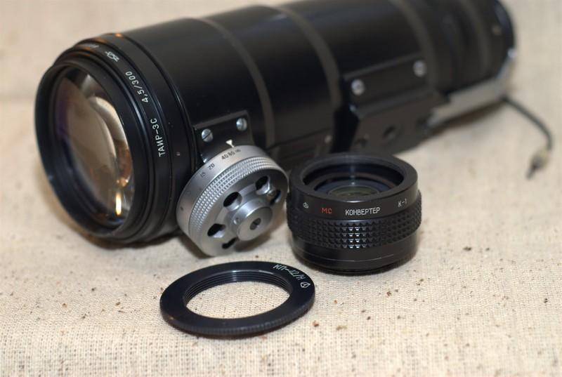 Таир-3С + Конвертер К-1. Бесконечность Nikon