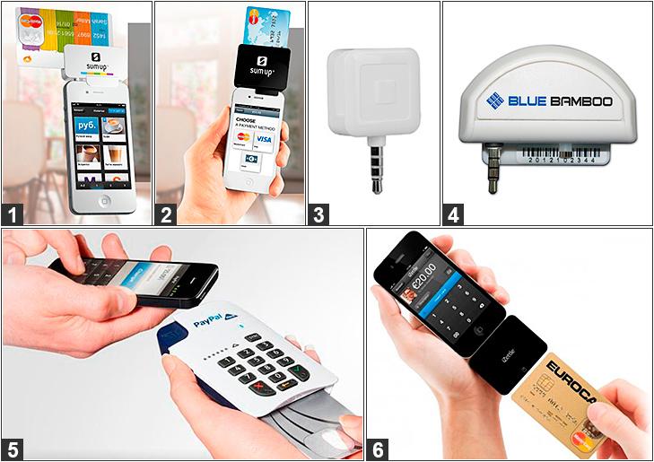 Мобильные мини-терминалы
