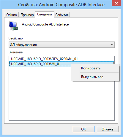 download samsung android composite adb interface for windows xp