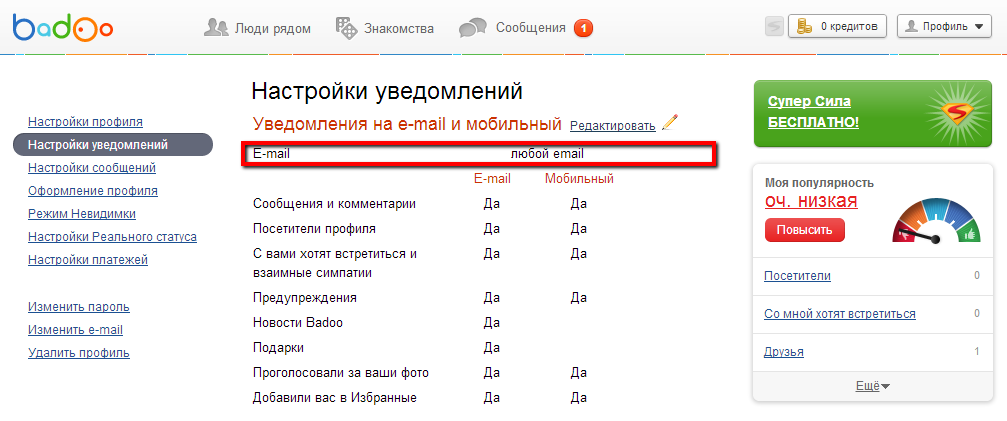 Badoo email search