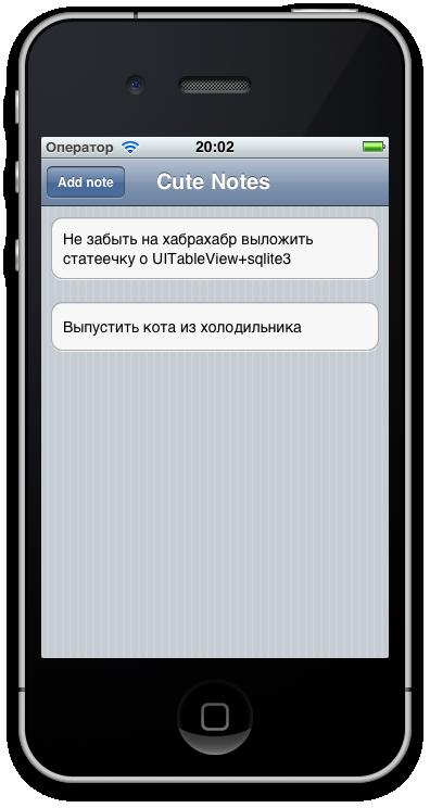 Записи русских приватов мобильная версия