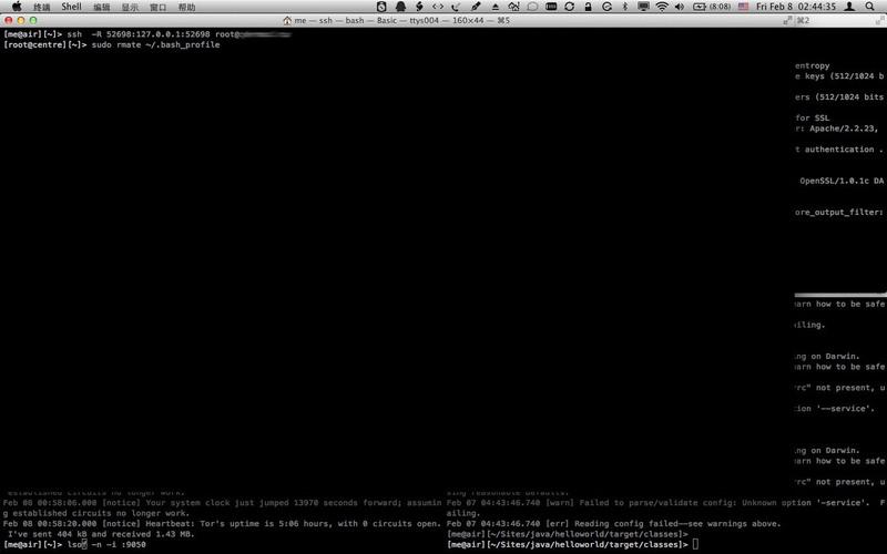 Оффтопик: Редактирование файлов через SSH на локальном Mac