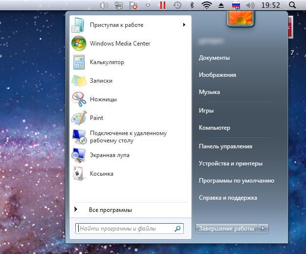 появятся виндовые иконки и кнопочка ...: security-corp.org/os/windows/5018-mac-os-x-glazami-windows-yuzera.html