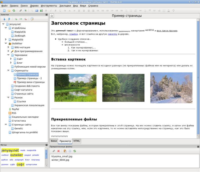 Сайт для создания ссылки на скриншотах сайт воронежской логистической компании