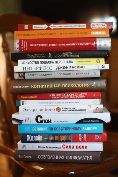 Бизнес Планирование Учебник Скачать Бесплатно