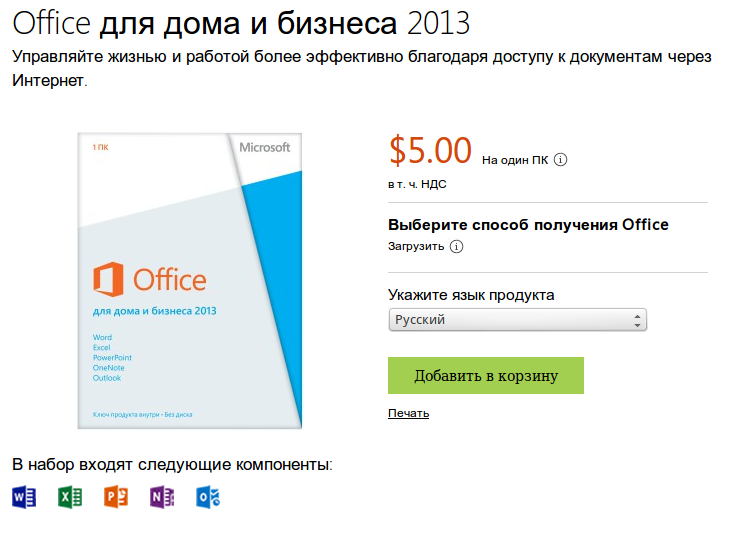 Kaspersky Small Office Security 1304233 a x86 x64