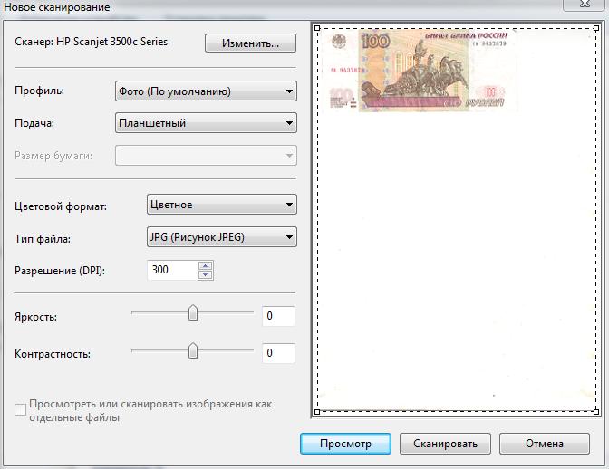 программа для сканера hp laserjet m1132 mfp