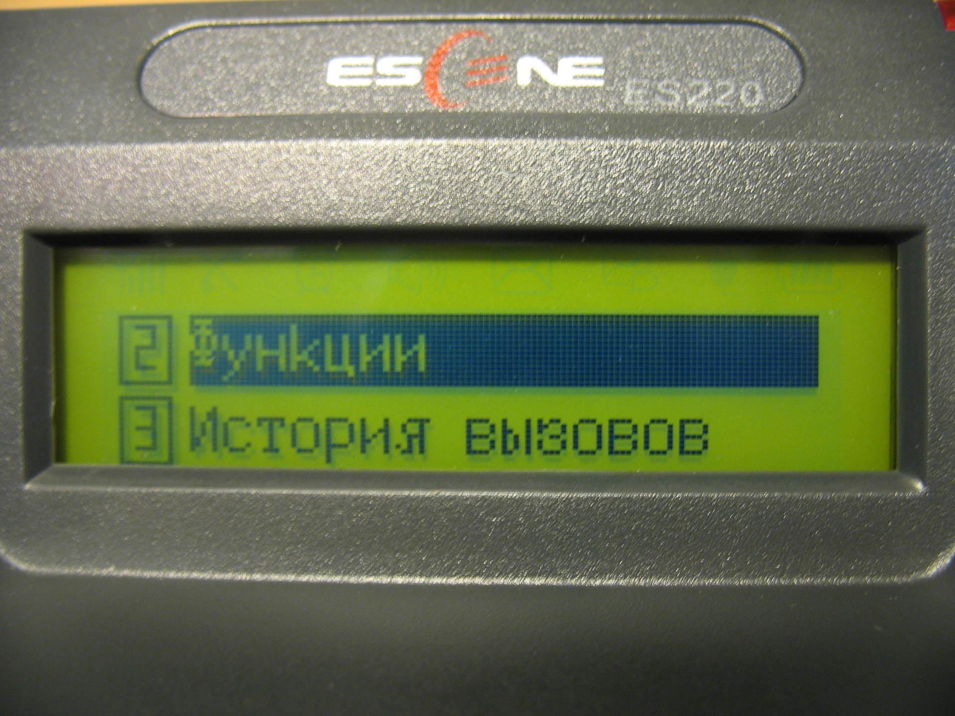 Вид меню на экране телефона Escene ES220