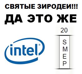 Windows 8 — да будет SMEP!