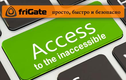 картинка из интернет-магазина Chrome