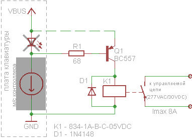 схема подключения реле вместо светодиода клавиатуры