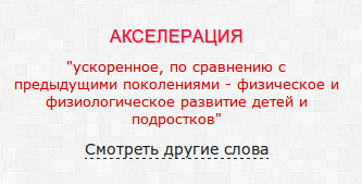 everydayword.ru