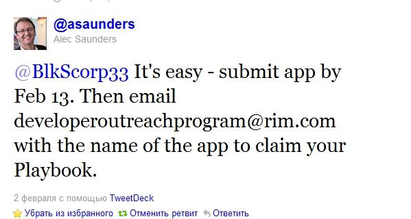 Mobile Development / RIM предлагает PlayBook 16 Gb android-разработчикам, которые портируют своё приложение на BlackBerry