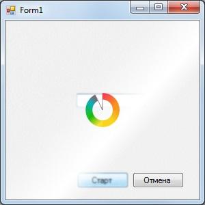 Программирование: Busyindicator на WPF для WinForms