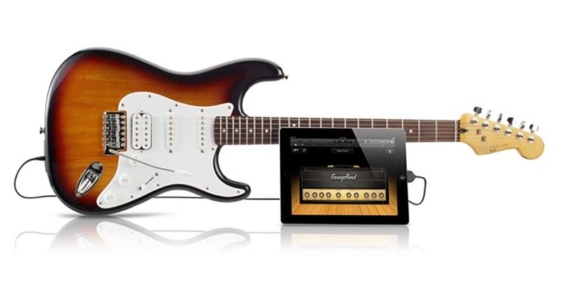 Apple продаёт гитары