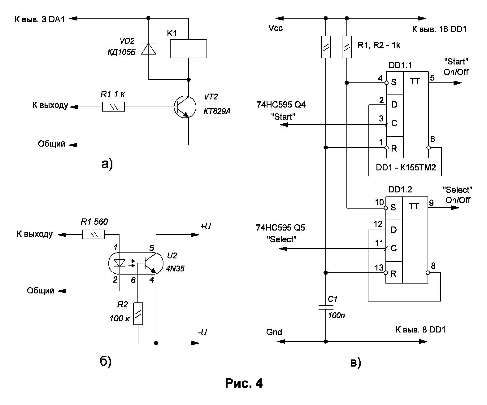 микросхема к155тм2 описание структурная схема.