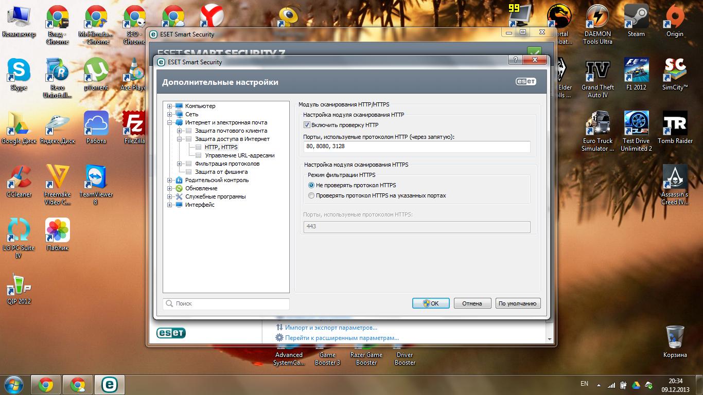 Не запускается Яндекс Диск / Google Drive