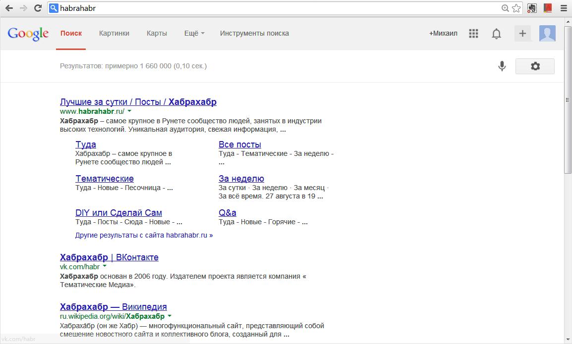 Обновление дизайна Google