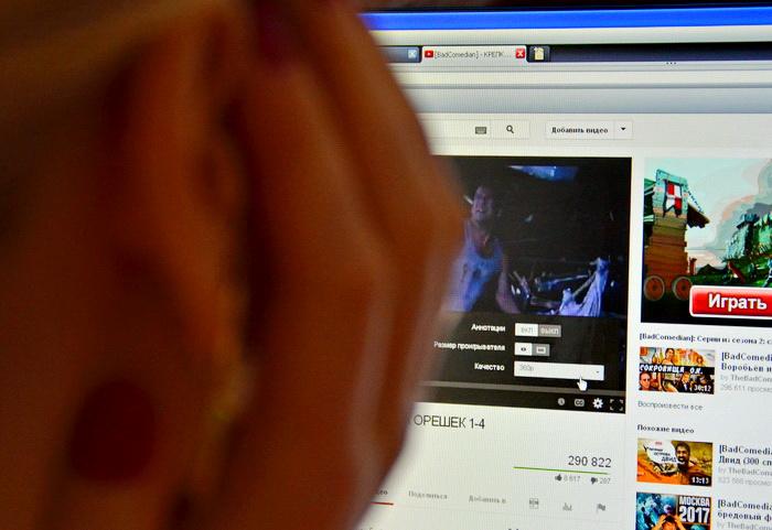 Youtube ru видео как снять панель с