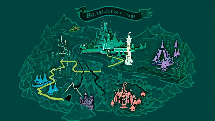 падение обещает волшебник изумрудного города карта теплятся, Прохожие крестятся