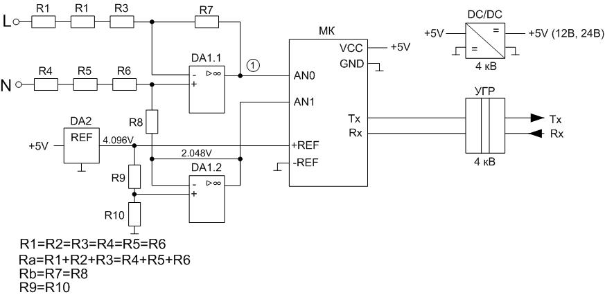 микроконтроллера от сети.