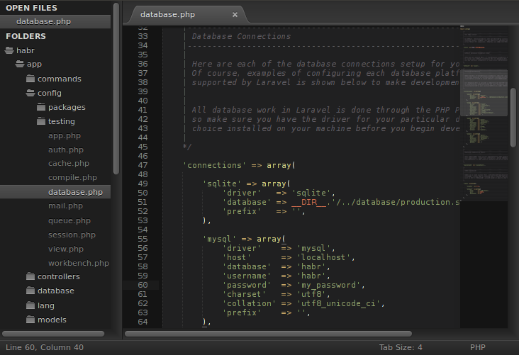 Laravel файл конфигурации БД