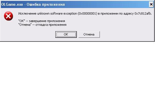 http://habrastorage.org/storage3/205/41f/3d5/20541f3d5739a092f918f53107984e4f.jpg