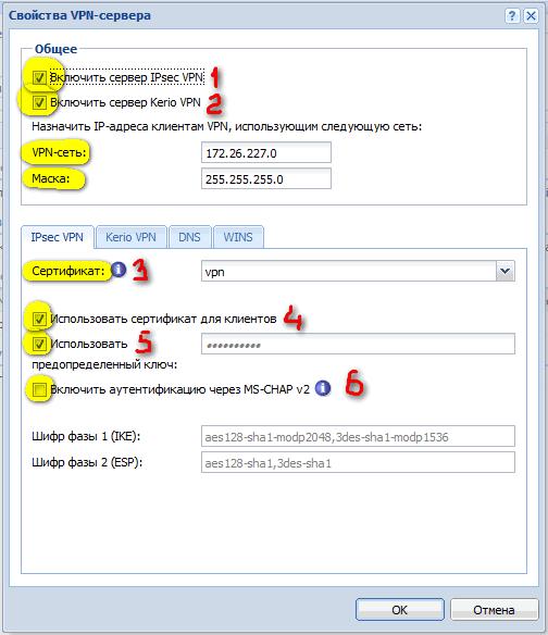 Найти как сделать сервер