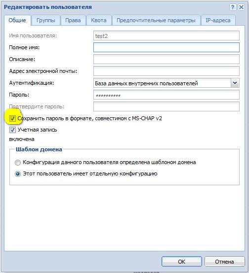 Что нужно для vpn сервера новые сервера фрея мульти крафт