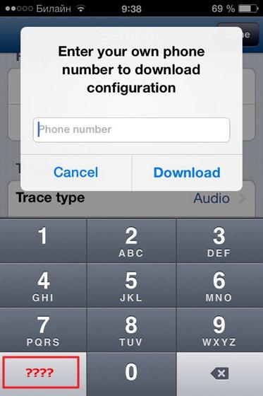 Как вводить добавочный номер с мобильного