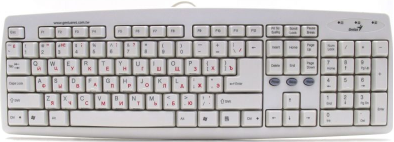 клавиатуру Genius: image .