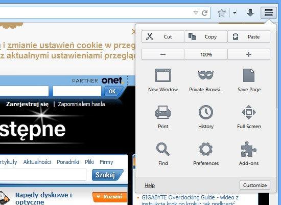 Новый Firefox 25 уже скоро
