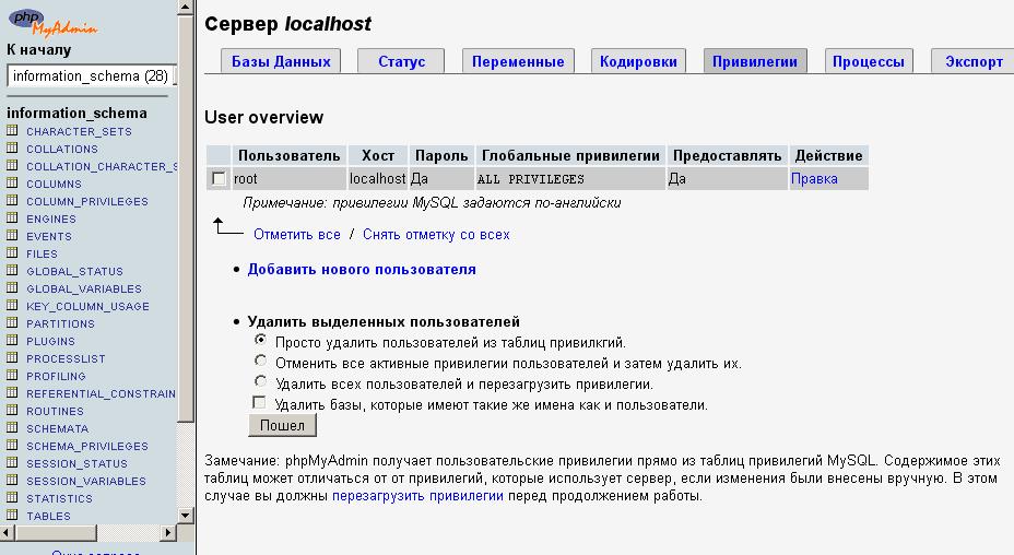Бесплатный хостинг php mysql habrahabr школа 23 севастополь сайт