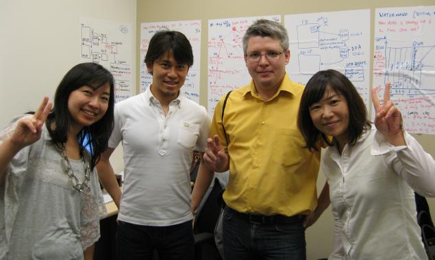 Технический директор Maxifier с коллегами из Токио