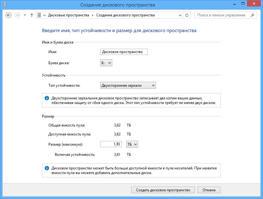 домашний сервер windows - фото 3