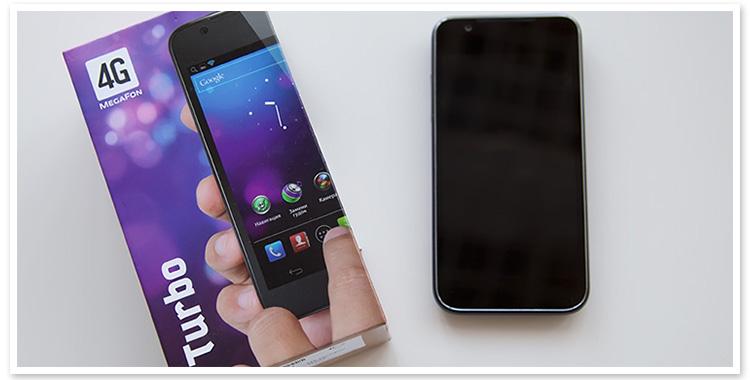 Настройка GPRS/EDGE/3G/4G в смартфоне под