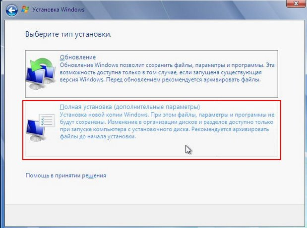 Как установить Windows 7 на UEFI