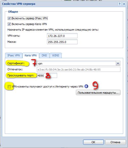Настройка сервера vpn ыгыу монитиринг серверов для css северная осетия