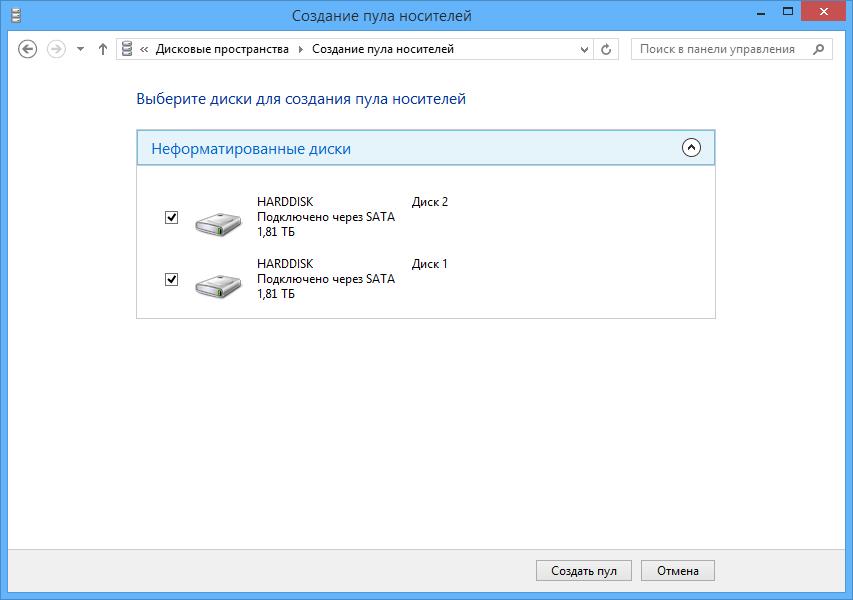 домашний сервер windows - фото 5