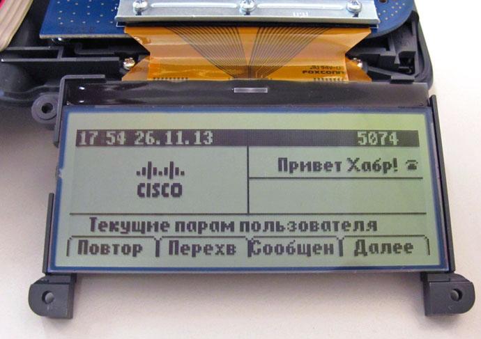 Прошивка Сisco CP-7906/7911 / Хабр
