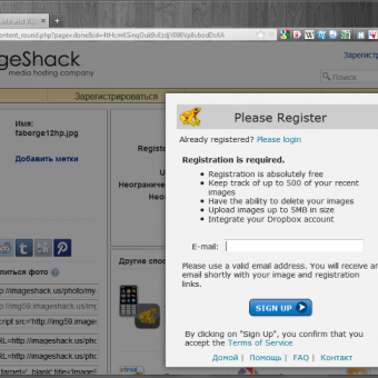 Imageshack requires registration