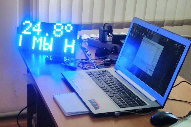 Светодиодный модуль как сделать 39
