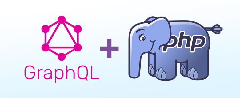 Делаем GraphQL API на PHP и MySQL. Часть 2: Мутации, переменные, валидация и безопасность