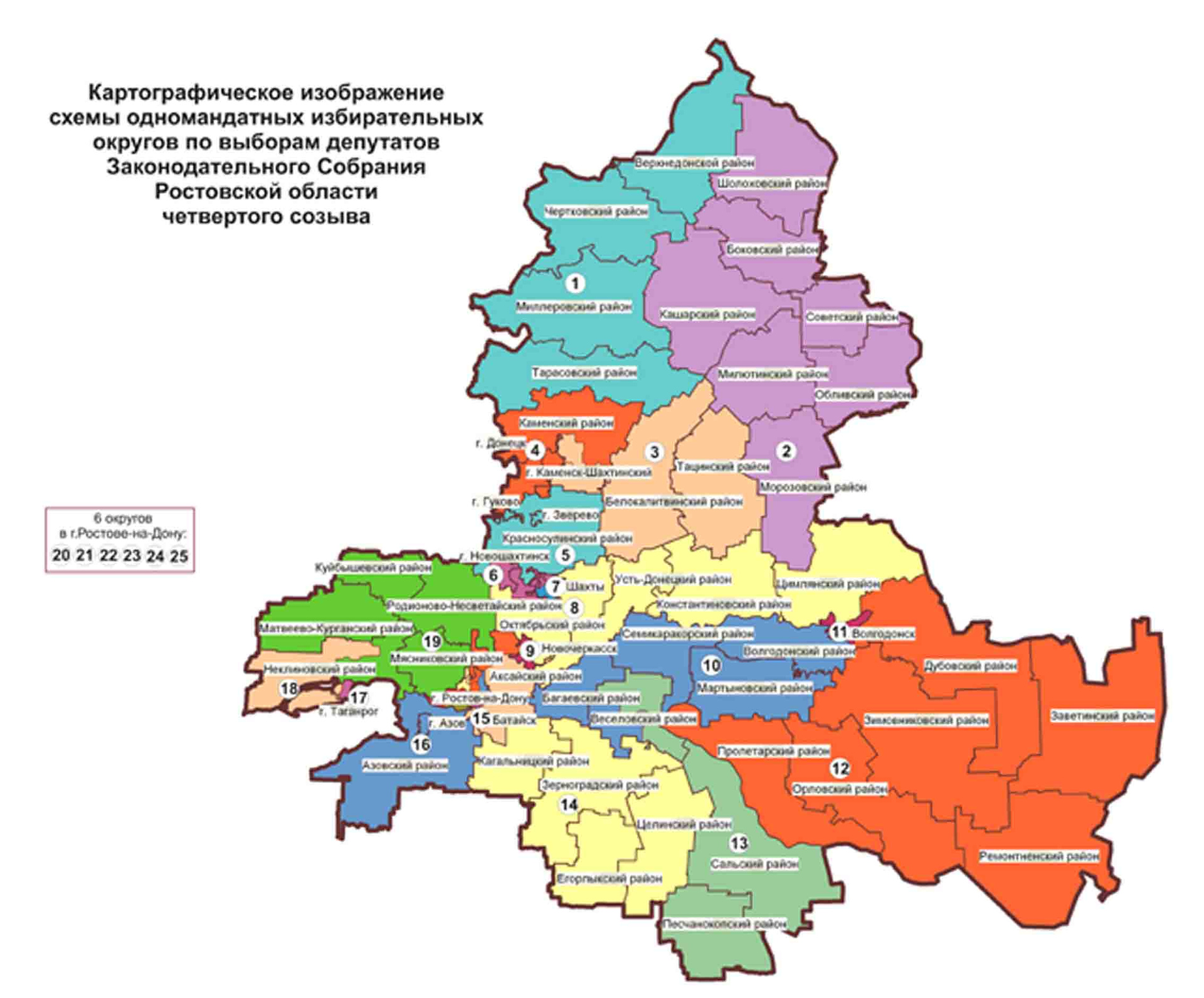 Физическая карта ростовской области картинка