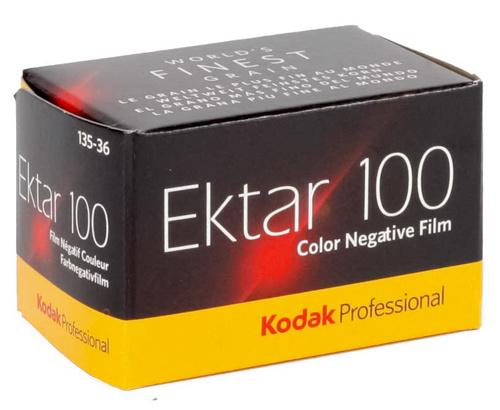 Kodak Professional Ektar 100 Film Box