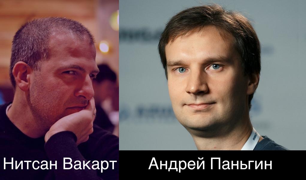 «Java-разработчики не осознают проблему с профайлерами»: Андрей Паньгин и Нитсан Вакарт о Java-профилировании