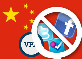 [Перевод] Китай заблокирует VPN для частных лиц