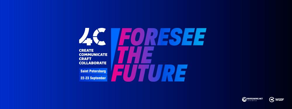 Геймдев конференция 4C — день 1